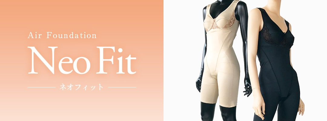Air Foundation Neo Fit – ネオフィット –